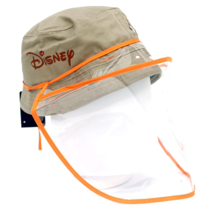 Kids/Kiddies Detachable Transparent Face Shield With Original Disney Khaki Sporty Hat(55cm) - Orange Trim 1