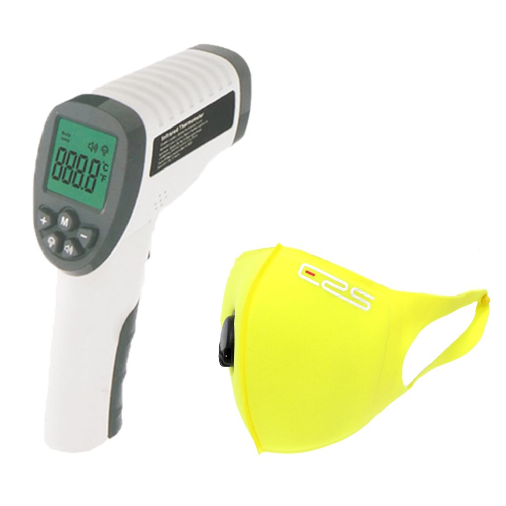 1 x CLOC Infrared Thermometer and 1 x ERS - Reusable Washable Respiratory Valve Face Mask - Yellow 1